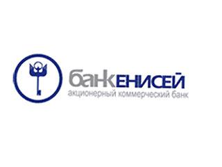Банк «Енисей» сократил доходность рублевых вкладов