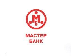 Мастер-Банк повысил ставки по вкладам