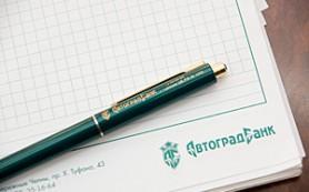 Автоградбанк открыл новый офис в Казани