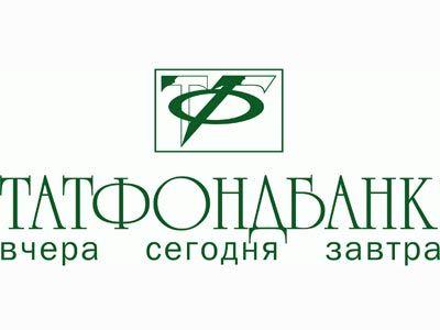 Татфондбанк понизил ставки по двум депозитам в иностранной валюте