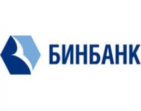 Бинбанк открыл новый офис в Москве