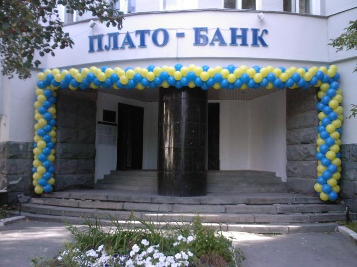 Плато-Банк понизил ставку по вкладу