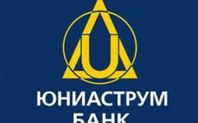 Юниаструм Банк увеличил ставки по рублевым кредитам для малого бизнеса
