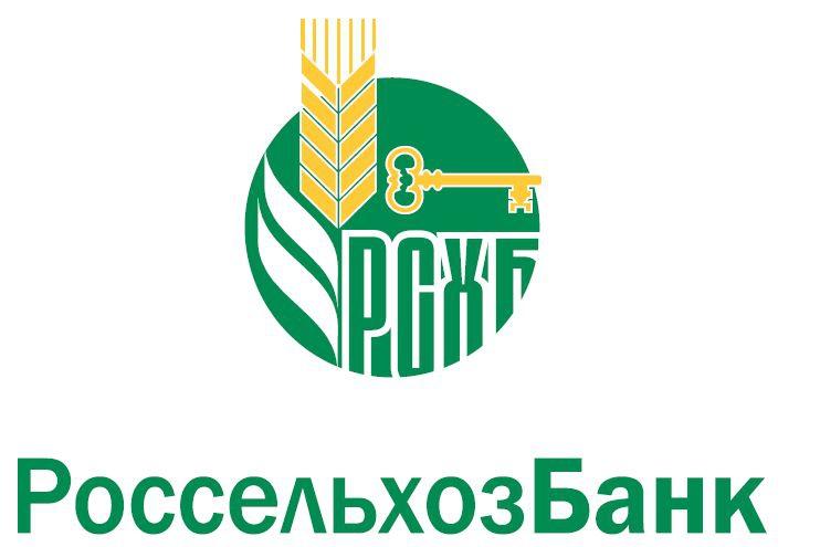 Россельхозбанк участвует в программе льготного автокредитования