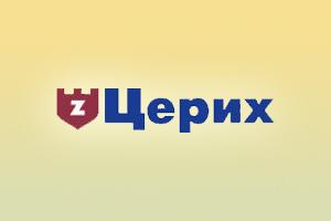 Банк «Церих» внес изменения в линейку вкладов