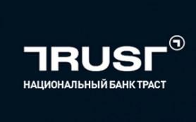 Банк ВТБ Иркутск полный перечень подразделений с