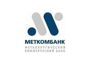 Меткомбанк понизил ставки по трем вкладам в рублях
