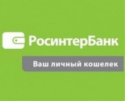 Росинтербанк предлагает вклад «4 сезона»