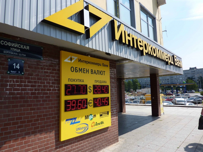 Интеркоммерц Банк улучшил условия по кредитованию новостроек
