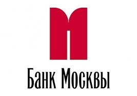 Банк Москвы увеличил депозитный портфель физлиц на 20%