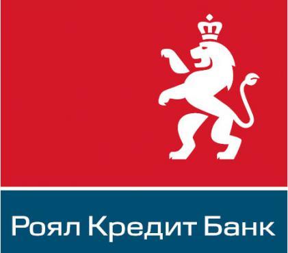 Роял Кредит Банк понизил ставку по вкладу «Роял — Оптимальный»