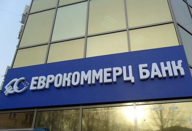 Банк «Еврокоммерц» снизил ставки по двум вкладам
