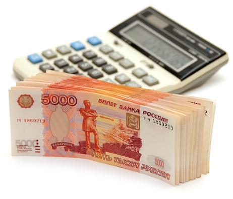 Быстрые займы, когда до зарплаты «рукой подать»