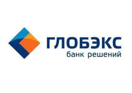 «Глобэкс» предлагает кредитку для вкладчиков