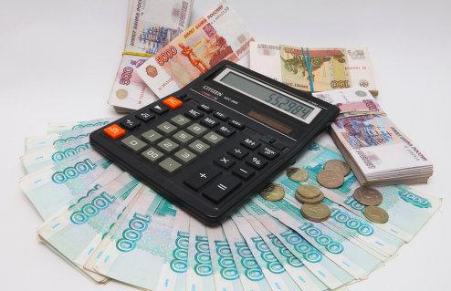 Как выбрать оптимальные условия кредитования