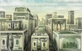 Насколько выгодно инвестировать в недвижимость?