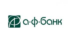 АФ Банк сократил доходность вкладов