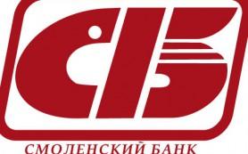 Смоленский Банк — Московский филиал понизил ставки по вкладам