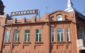 Кранбанк предлагает вклад «Зимний клад 2014»