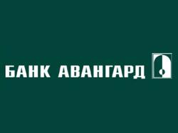 Московская центральный офис банка авангард в спб рекламного