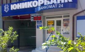 Юникорбанк открыл новый офис в Москве