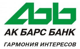 Банк «Ак Барс» предложил экспресс-кредит для малого бизнеса