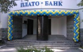 Плато-Банк предлагает открыть вклад «Метелица»