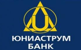 «Юниаструм Банк» предложил беззалоговый овердрафт для малого бизнеса