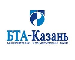 «БТА-Казань» предлагает новый вклад «Новогодний»