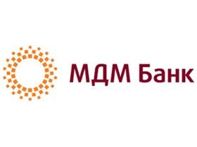 МДМ Банк запустил сезонный вклад «Новогодний марафон»