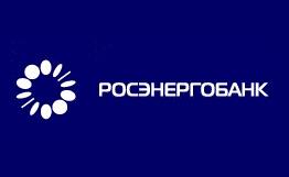 Росэнергобанк ввел «Новогодний» депозит для юридических лиц