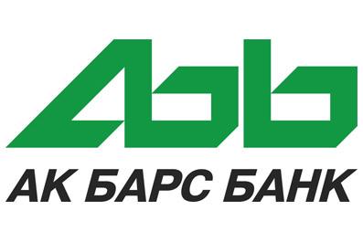 Банк «Ак Барс» ввел два новых вклада