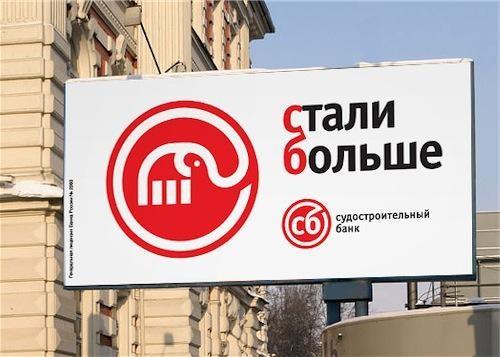 СБ Банк вводит новые вклады