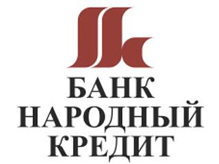 Банк «Народный Кредит» повысил ставки по трем вкладам в рублях