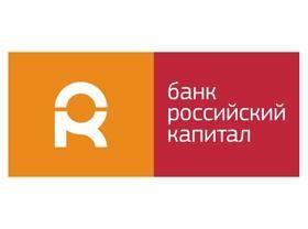 Банк «Российский Капитал» предлагает сезонный вклад