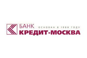 Банк «Кредит-Москва» понизил доходность по валютным депозитам