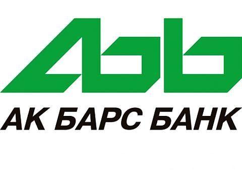 Банк «Ак Барс» повышает ставки по автокредитам
