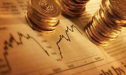 Средняя ставка по вкладам осталась на уровне 8,45%