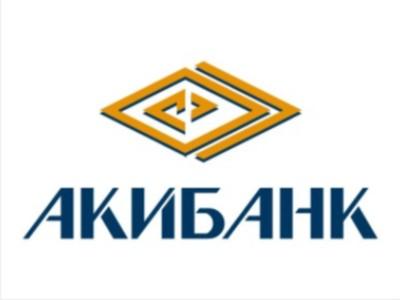 Акибанк ввел новый вклад «Снежный восторг»