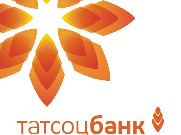 Татсоцбанк предлагает открыть вклад «Снежный»