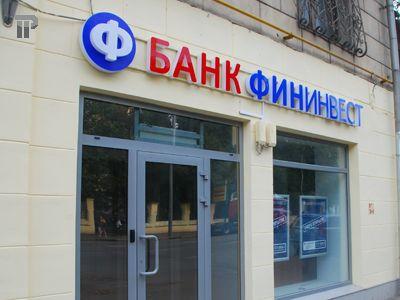 Банк «Фининвест» ввел новый срок и изменил ставки по вкладу «Снегопад»