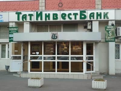 ТатИнвестБанк предлагает открыть вклад «Зимний день»
