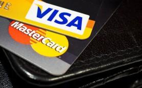 Visa и MasterCard заплатят 5,7 млрд долларов за завышенные комиссии