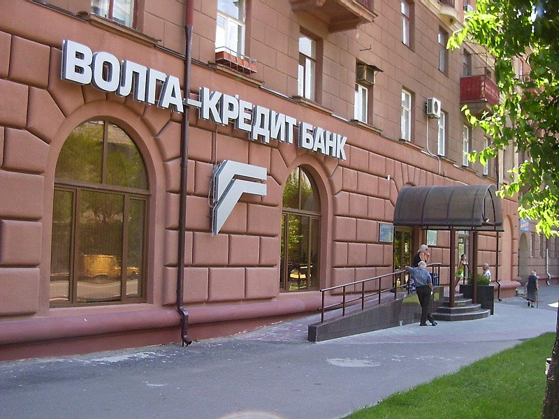Банк «Волга-Кредит» предлагает открыть вклад «Красавица Зима»