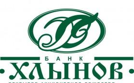 Банк «Хлынов» изменил условия автокредитования