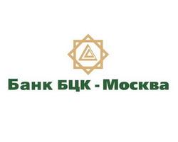 Банк «БЦК-Москва» снизил ставки в рублях по ряду вкладов
