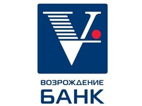 Банк «Возрождение» ввел вклад «Удачный момент»