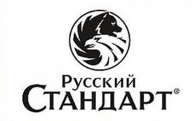 «Русский Стандарт» открыл офис в Санкт-Петербурге