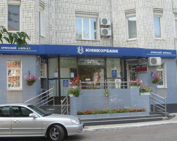 Юникорбанк открыл операционный офис в Туле