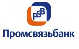 Промсвязьбанк и «Яндекс.Деньги» запустили сервис мгновенных денежных переводов из электронного кошелька на банковский счет ПСБ